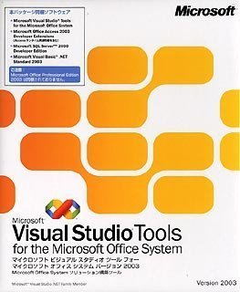 Microsoft Visual Studio Tools for the Microsoft Office System