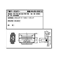 YKKAP メンテナンス部品 丁番ケースカバー (HH2K-33212) [G6]白木 *製品色・形状等仕様変更になる場合があります*