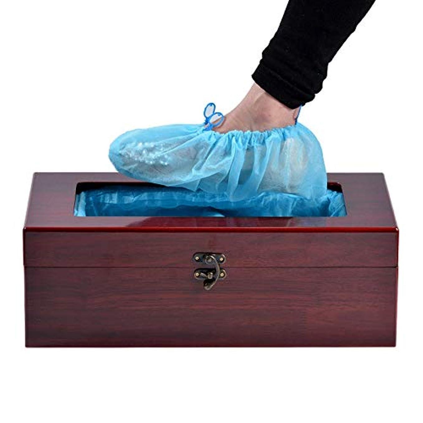 ステーキ寛容カートン新しい靴カバーマシン新しいホーム自動インテリジェントオフィス靴マシン使い捨て靴カバーマシンフットカバーマシンフィルムマシン