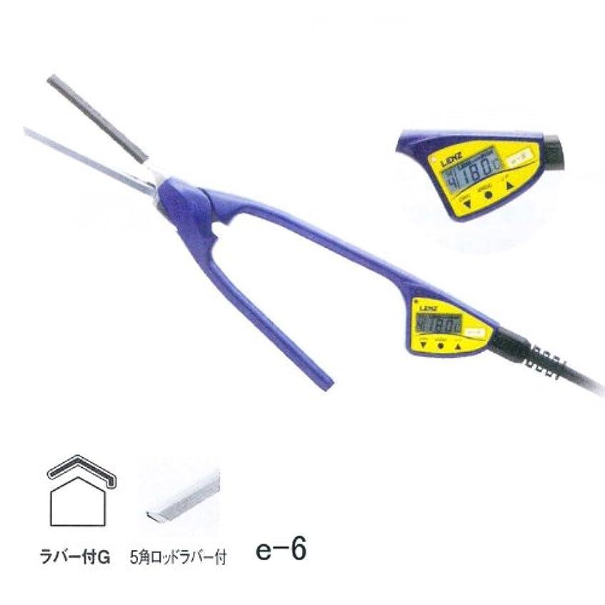 ミスペンド固体ひいきにするレンツ デジタルアイロンe(エコ)シリーズ(先巻き用) e-6ラバー付G