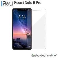Xiaomi Redmi note 6 Pro 小米 シャオミ 強化ガラスフィルム 液晶保護 旭硝子製 国産 飛散防止 硬度9H ラウンドエッジ 0.3mm bayLeafmobile