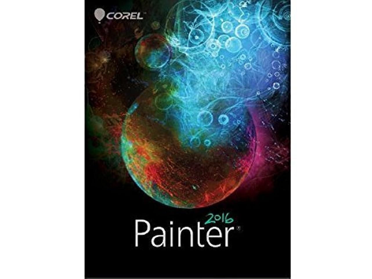 レジデンス悪党予言するCorel Painter 2016 (Boxed), Windows/Mac by Corel [並行輸入品]
