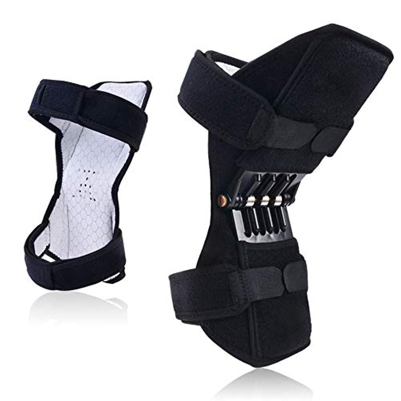 不誠実正確に動員する膝保護ブースター、膝保護ブースターパワーリフトパワフルリバウンド登山用パッド、ウェイトリフティング、トレーニング、ハイキング、ヨガ
