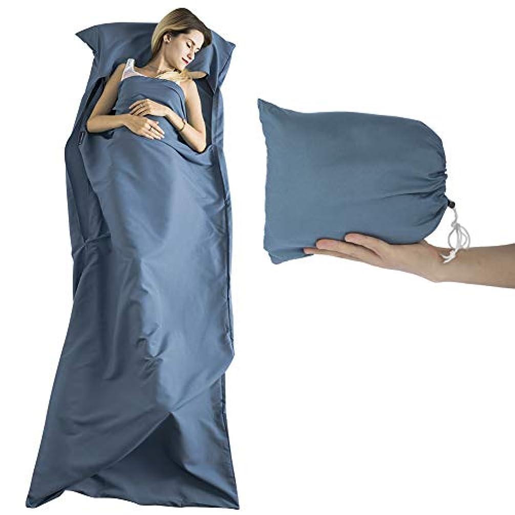 杖窒息させる不正確空と雲 インナーシーツ シュラフ 寝袋 インナーシュラフトラベルシーツ 封筒型 軽量 肌触り良い ホテル泊まり 汽車 車中泊 出張 旅行 収納バッグ付き 丸洗い可