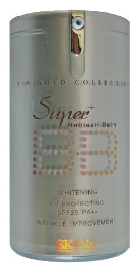 記念品鮫衣服韓国スキン79SKIN79 スーパープラスゴールドBBクリーム 40g