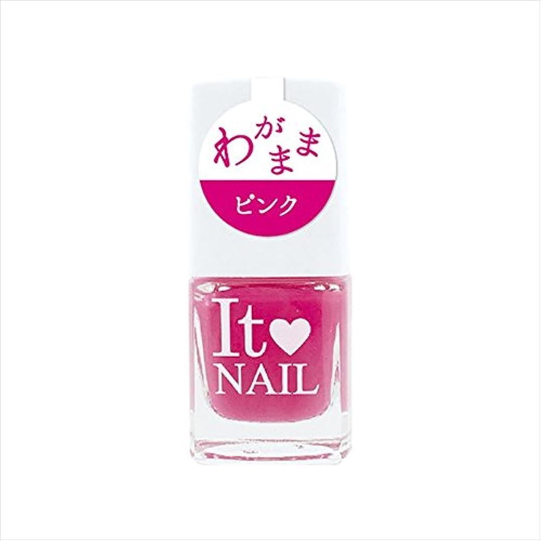 猫背コピーむしゃむしゃイットネイル ネイルカラー it-p23 わがままピンク (9.5mL)