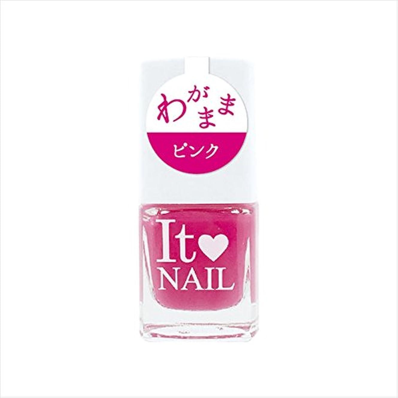 サイト美人かんたんイットネイル ネイルカラー it-p23 わがままピンク (9.5mL)
