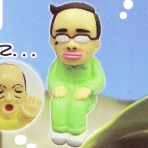 幸せを呼ぶ小さいおじさん&ボンバー! 【3.緑ジャージ】(単品)