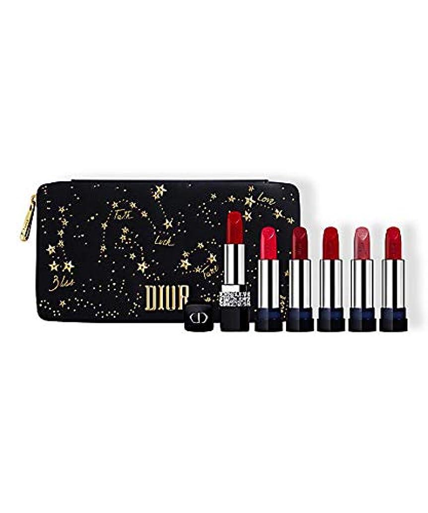 限定 ディオール ルージュ ディオール クチュール セット〈ミッドナイト ウィッシュ〉 Dior
