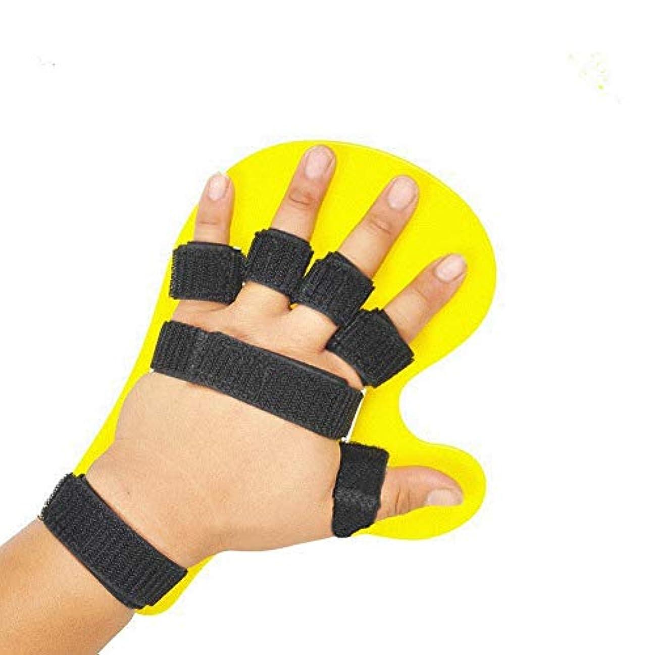 に変わるスラムここに調節可能な 成人指板は、筋萎縮を防止します指セパレーター(黄色)