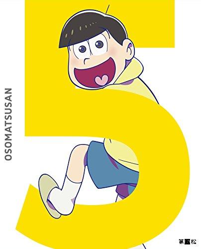 おそ松さん 第五松 [Blu-ray]