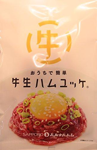 ユッケ 北海道 牛もも肉使用 牛生ハムのトロ旨ユッケ タレ・ゴマ付 (40g 1-2人前)