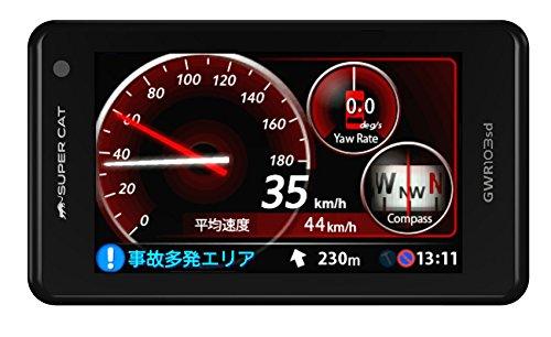 ユピテル(YUPITERU) スーパーキャット超高感度GPSアンテナ搭載一体型レーダー探知機 GWR103sd