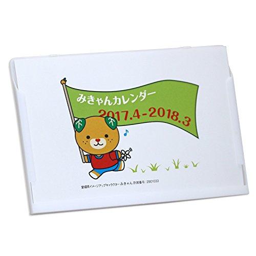4月始まり愛媛県イメージアップキャラクターみきゃんポストカードサイズ卓上カレンダー(2017年4月~2018年3月)