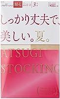 [アツギ] ストッキング ATSUGI STOCKING(アツギ ストッキング) しっかり丈夫で、美しい。【夏】 〈3足組〉 レディース FP8883P スキニーベージュ 日本 L~LL (日本サイズ2L相当)