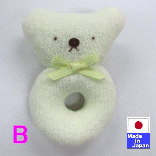 くまさんガラガラ パイル素材 日本製 (B ドーナツ型)