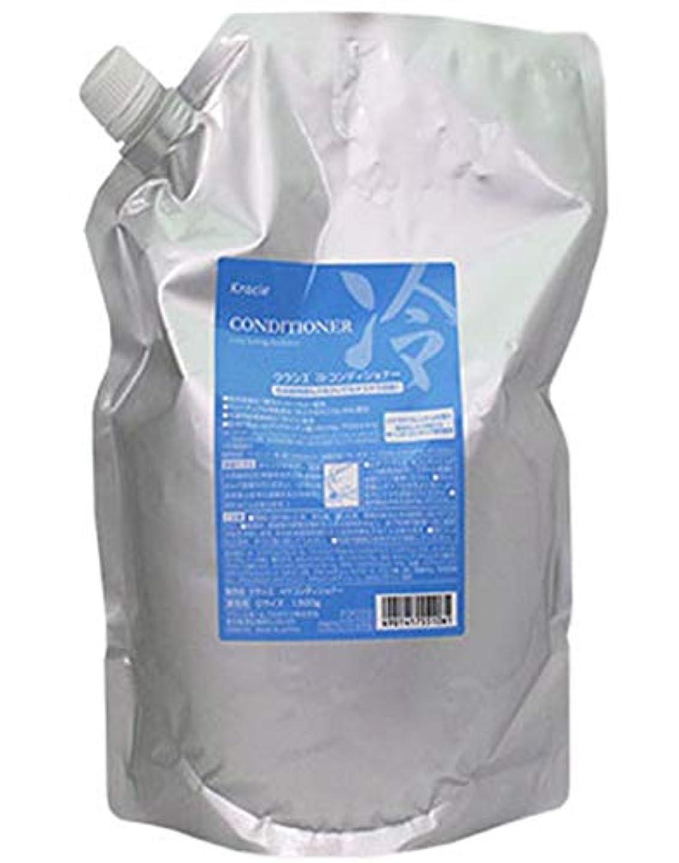 肉屋面白い固有のクラシエ 冷コンディショナー 詰替用 1500g