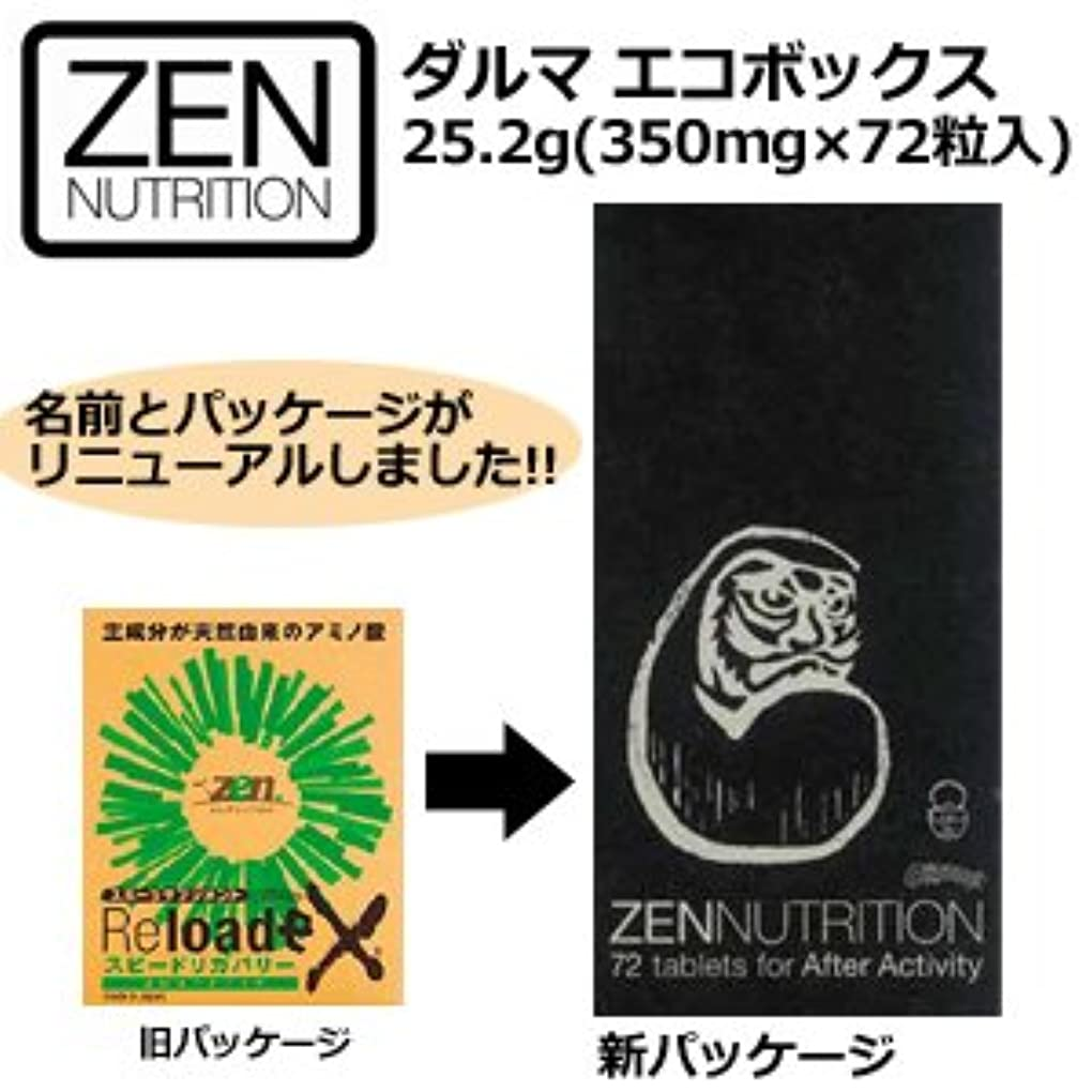 印象的落ち込んでいる経済ZEN ゼン RE LOADE リロードEX 達磨 だるま サプリメント アミノ酸●ダルマ エコボックス 25.2g