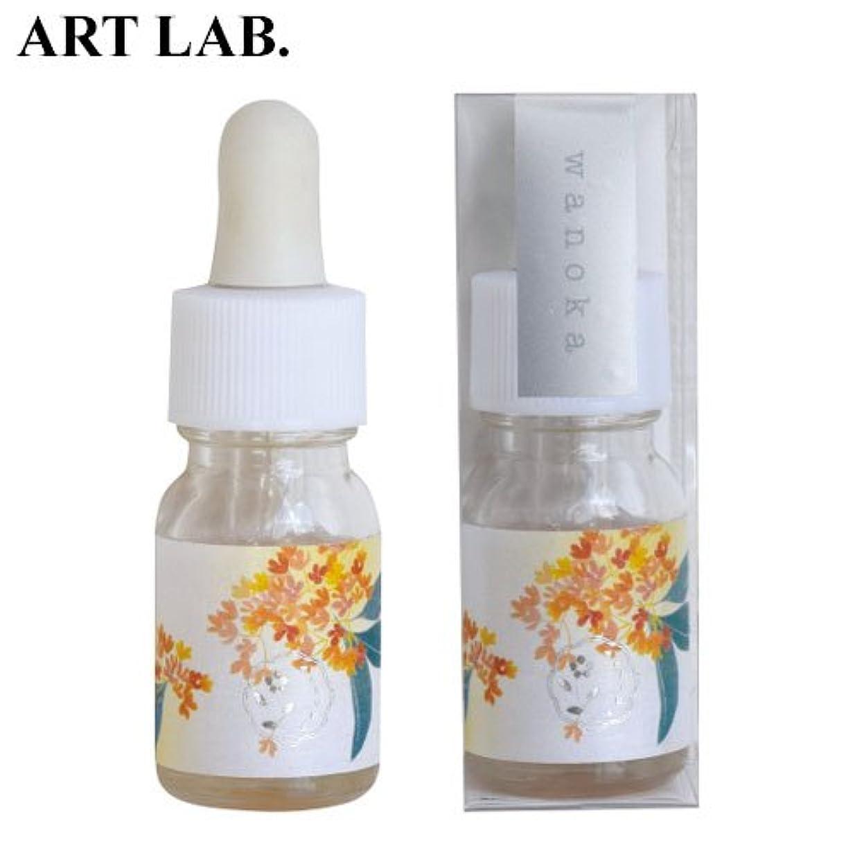 タンカー猫背尊敬するwanoka香油アロマオイル金木犀《果実のような甘い香り》ART LABAromatic oil