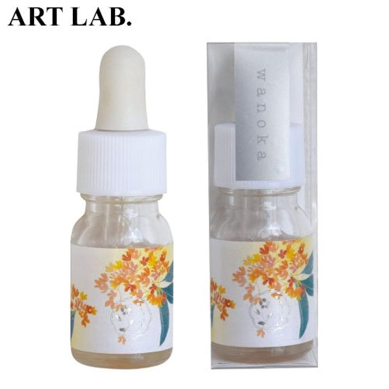 ピストルマサッチョ失態wanoka香油アロマオイル金木犀《果実のような甘い香り》ART LABAromatic oil