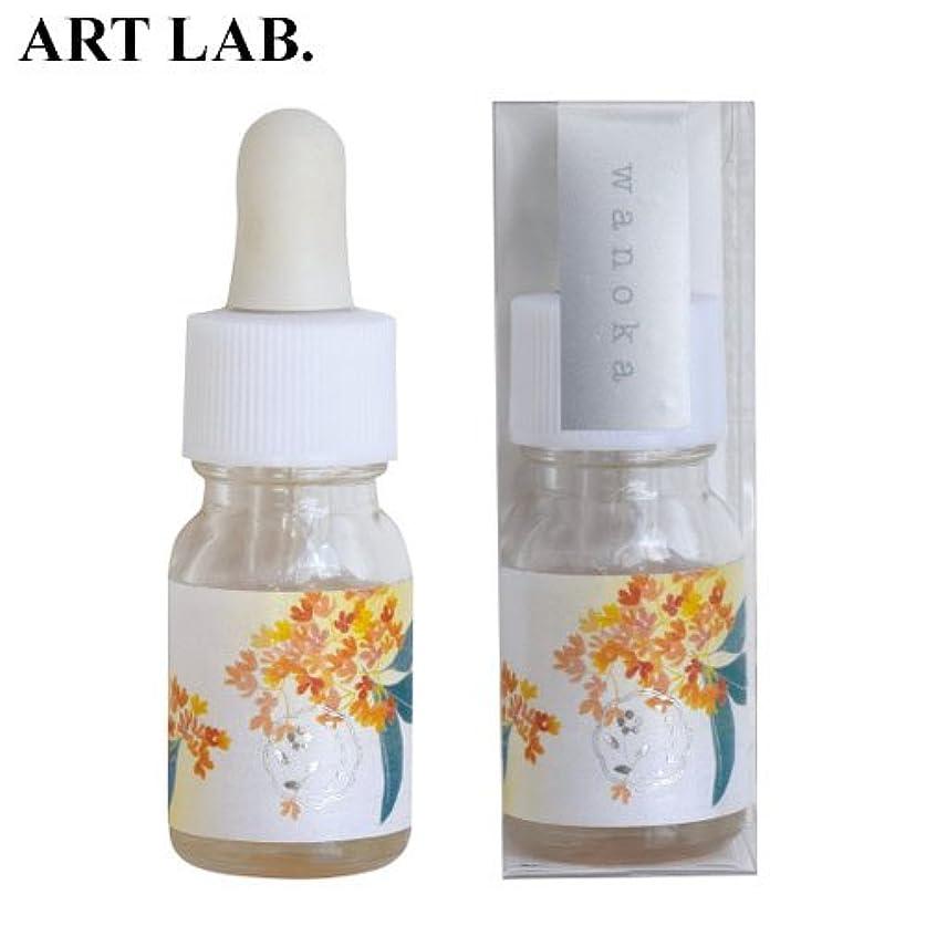 労働デッド設計wanoka香油アロマオイル金木犀《果実のような甘い香り》ART LABAromatic oil