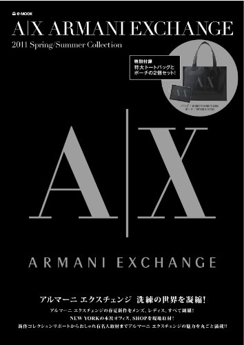 A|X ARMANI EXCHANGE 2011 Spring/Summer Collection e-MOOK