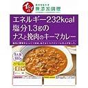 イシイ 減塩 ナスと挽肉のキーマカレー (添加物不使用) 200g×2袋セット