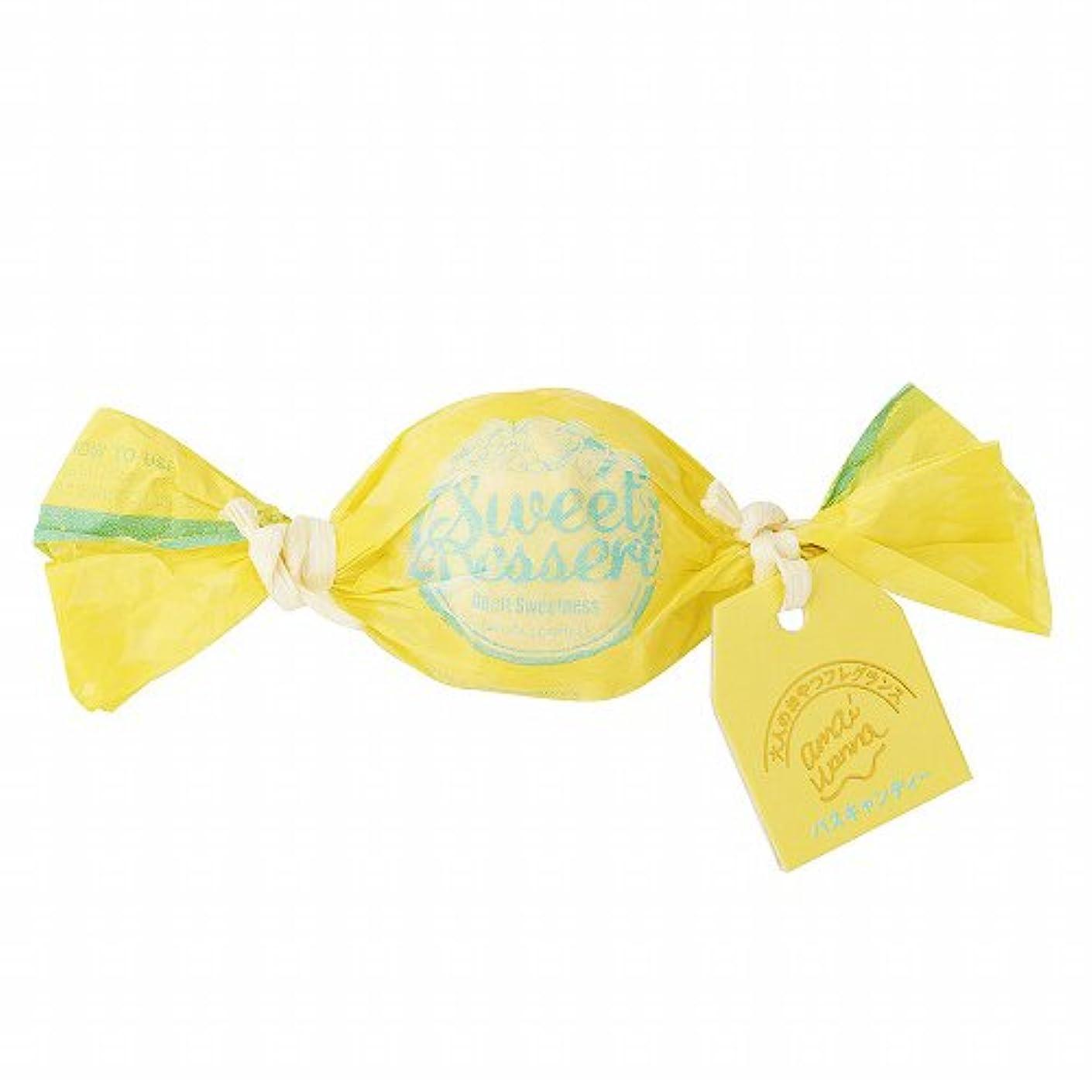 回転させる葉を拾う予防接種するアマイワナ バスキャンディー 1粒 大人の甘美デザート