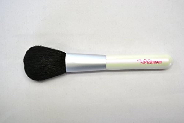 主観的散る影のある熊野筆 北斗園 Kシリーズ チークブラシ(白銀)