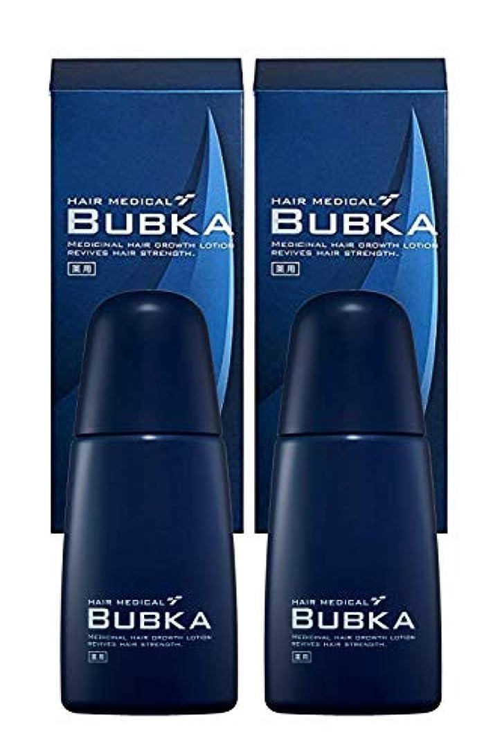 塩宿周辺【医薬部外品】BUBKA(ブブカ) 濃密育毛剤 BUBKA 003M 外販用青ボトル (2本組セット)