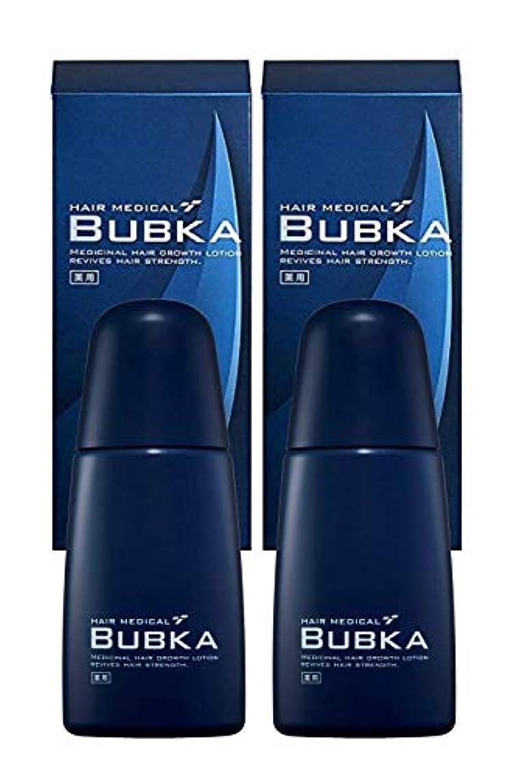 パトワ靴下脅かす【医薬部外品】BUBKA(ブブカ) 濃密育毛剤 BUBKA 003M 外販用青ボトル (2本組セット)