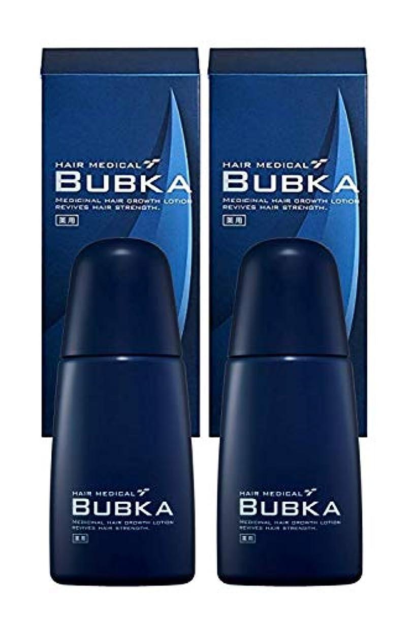 注意学習者花輪【医薬部外品】BUBKA(ブブカ) 濃密育毛剤 BUBKA 003M 外販用青ボトル (2本組セット)