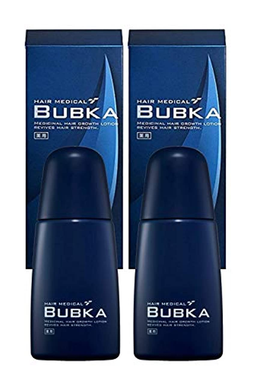 行敏感なシンカン【医薬部外品】BUBKA(ブブカ) 濃密育毛剤 BUBKA 003M 外販用青ボトル (2本組セット)
