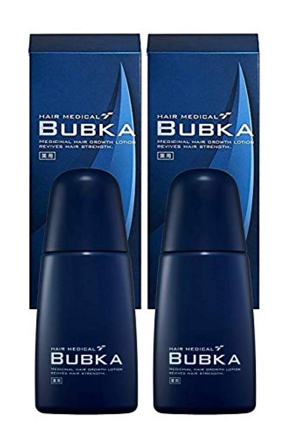 現象尾ドメイン【医薬部外品】BUBKA(ブブカ) 濃密育毛剤 BUBKA 003M 外販用青ボトル (2本組セット)