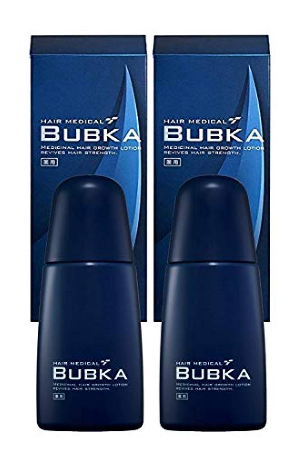推進力紳士からに変化する【医薬部外品】BUBKA(ブブカ) 濃密育毛剤 BUBKA 003M 外販用青ボトル (2本組セット)