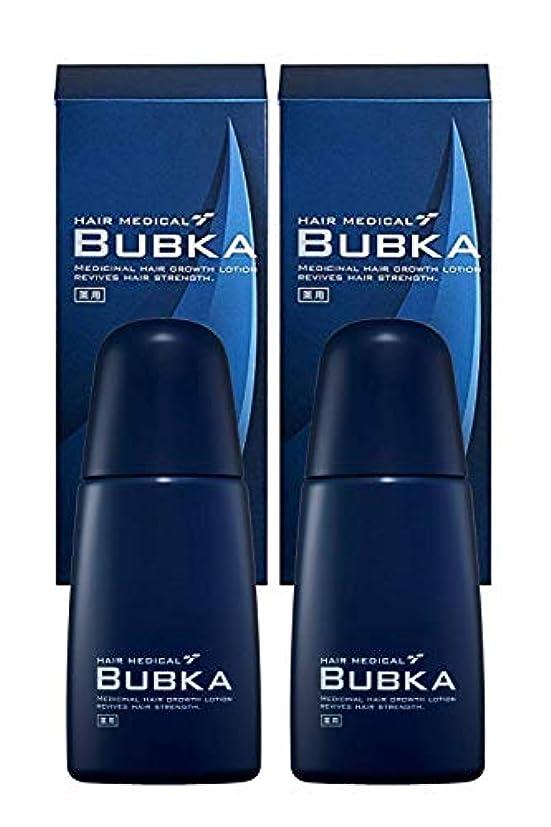 アラバマに対応読書【医薬部外品】BUBKA(ブブカ) 濃密育毛剤 BUBKA 003M 外販用青ボトル (2本組セット)