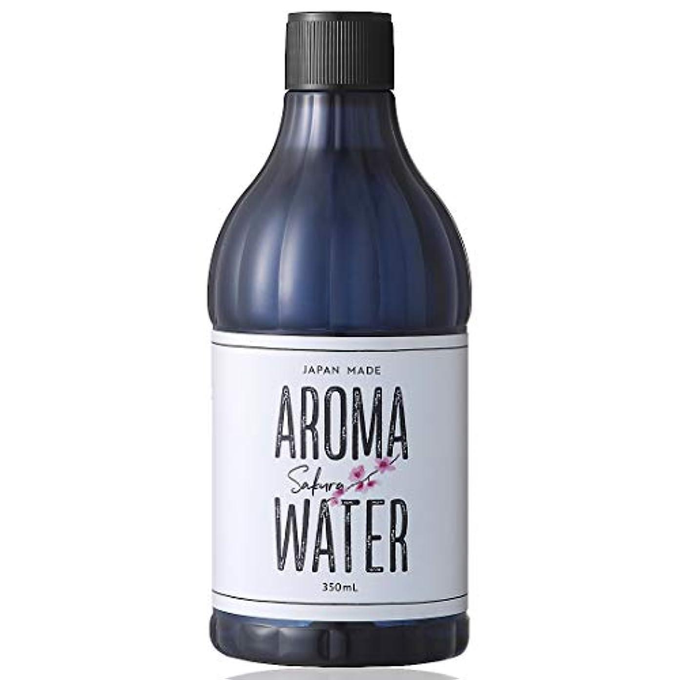 日の出無声で密輸デイリーアロマジャパン アロマウォーター 加湿器用 350ml 日本製 水溶性アロマ - サクラ