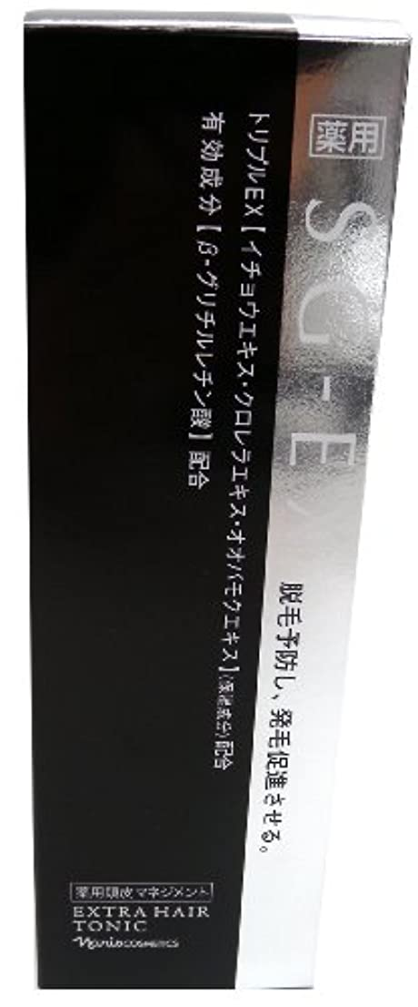 エリートチチカカ湖ベールナリス 薬用Sg-EX エクストラ 育毛トニック 250ml <28932>