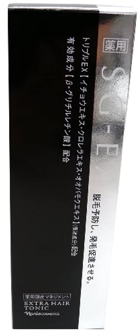 閃光奇妙な支出ナリス 薬用Sg-EX エクストラ 育毛トニック 250ml <28932>