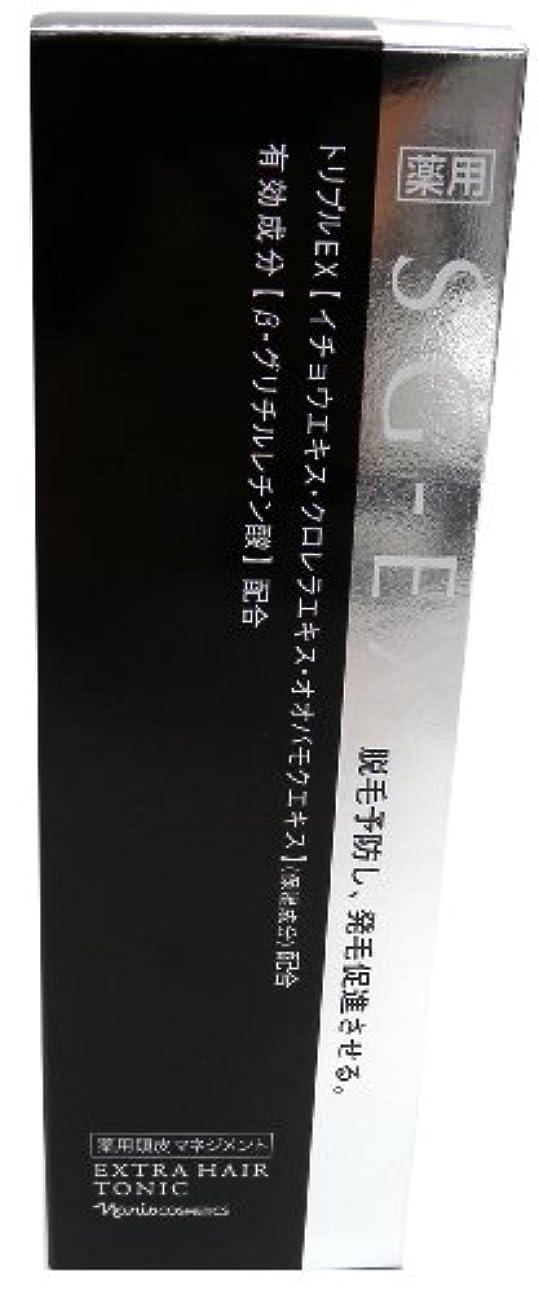 ラメ山百年ナリス 薬用Sg-EX エクストラ 育毛トニック 250ml <28932>