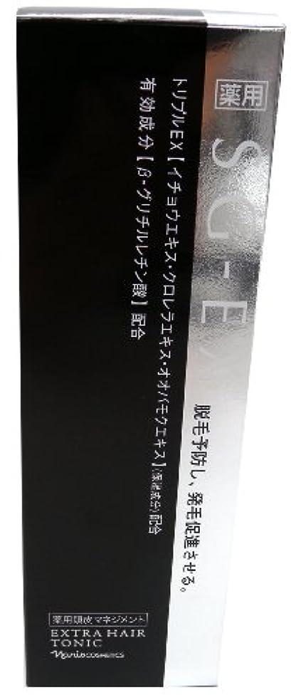 抽象神秘的な刺すナリス 薬用Sg-EX エクストラ 育毛トニック 250ml <28932>