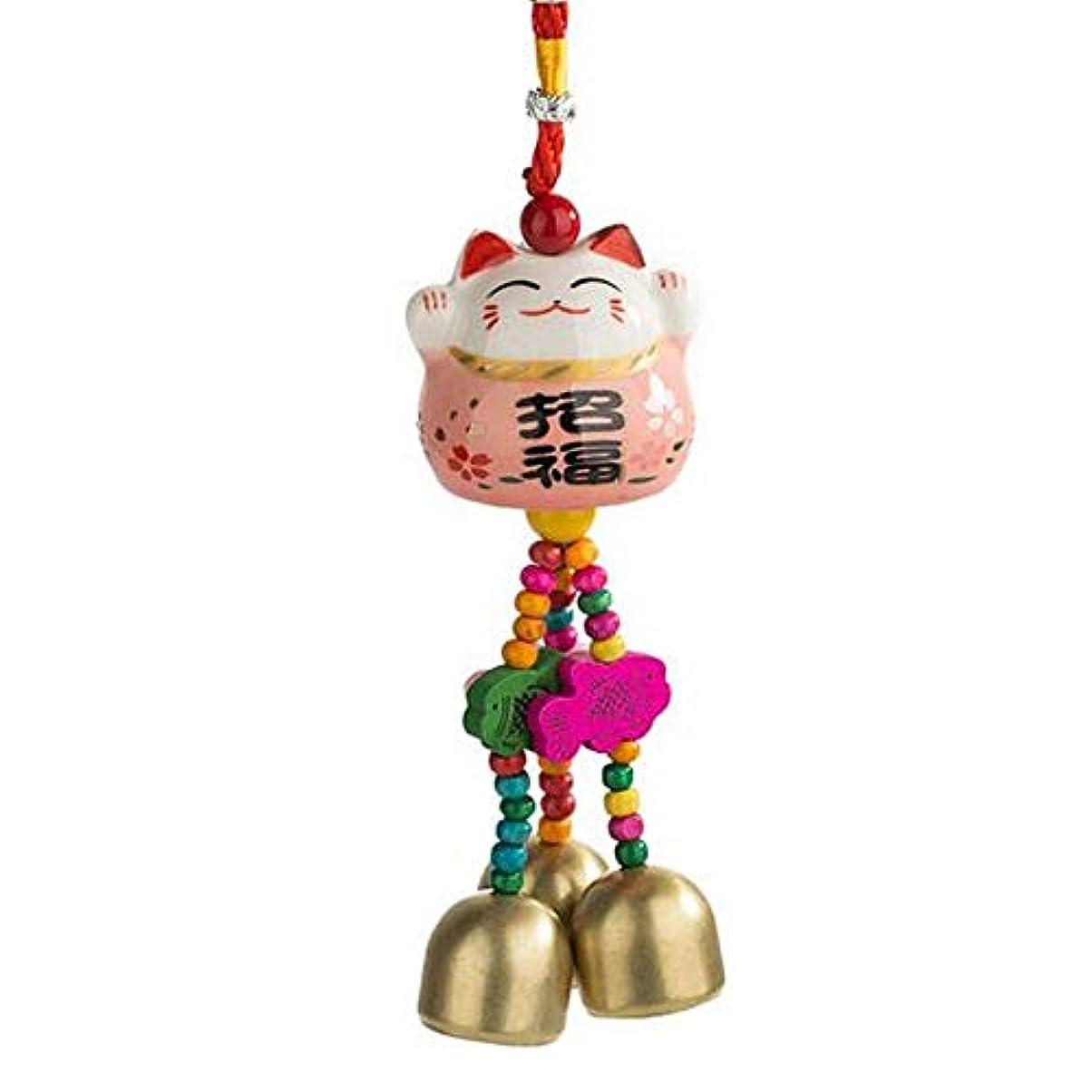 部歌う結婚式Qiyuezhuangshi 風チャイム、かわいいクリエイティブセラミック猫風の鐘、オレンジ、ロング28センチメートル,美しいホリデーギフト (Color : Pink)