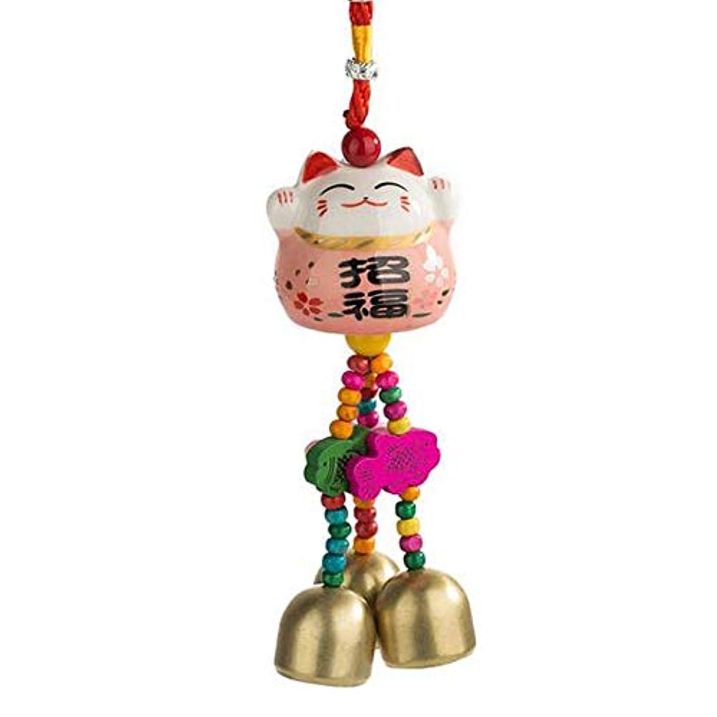 ドラムシュート昇進Yougou01 風チャイム、かわいいクリエイティブセラミック猫風の鐘、オレンジ、ロング28センチメートル 、創造的な装飾 (Color : Pink)