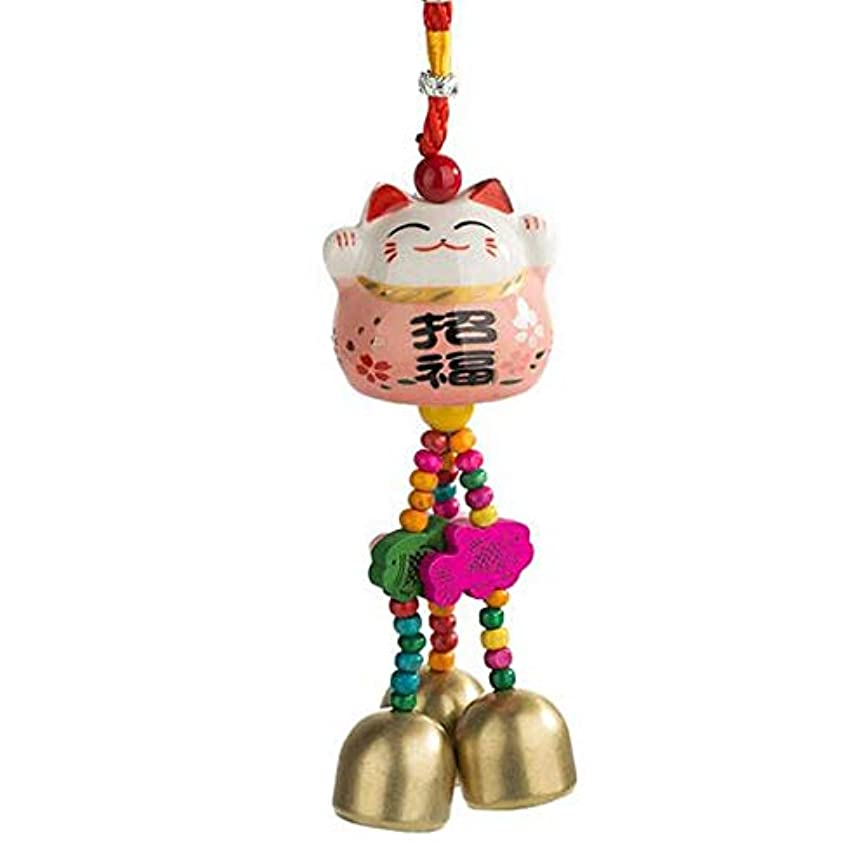 祭り料理をするインタネットを見るYougou01 風チャイム、かわいいクリエイティブセラミック猫風の鐘、オレンジ、ロング28センチメートル 、創造的な装飾 (Color : Pink)