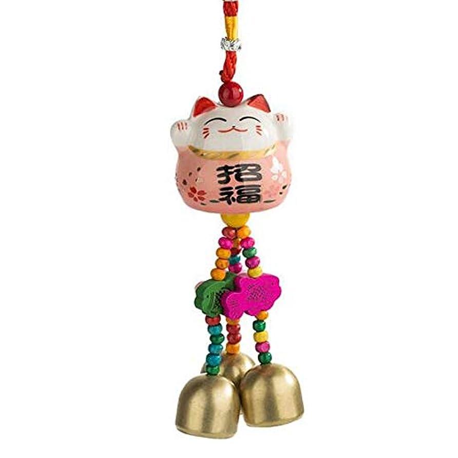もちろん北方ライトニングYougou01 風チャイム、かわいいクリエイティブセラミック猫風の鐘、オレンジ、ロング28センチメートル 、創造的な装飾 (Color : Pink)
