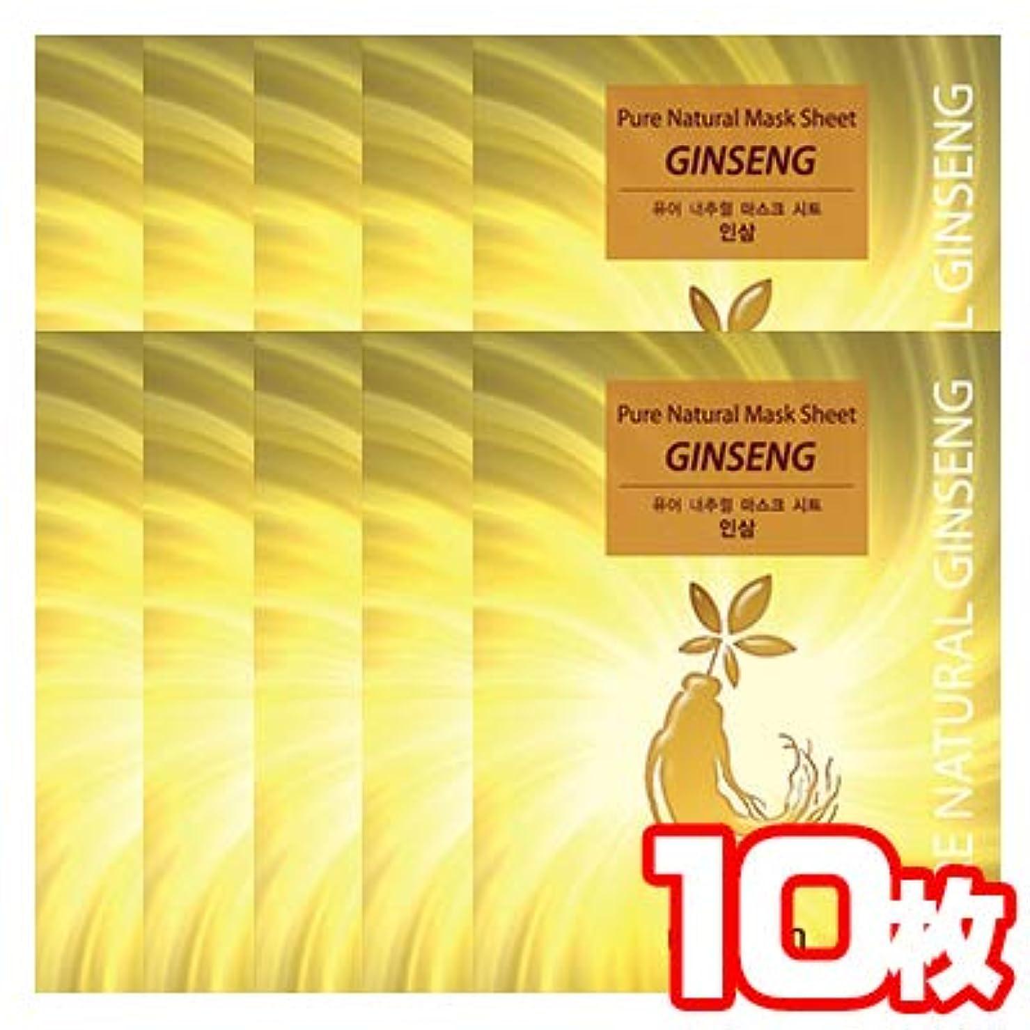 誰が進化セールスマンザセム ピュア ナチュラル マスクシート 3類 Pure Natural Mask Sheet 20mlx10枚 (高麗人参(10枚))