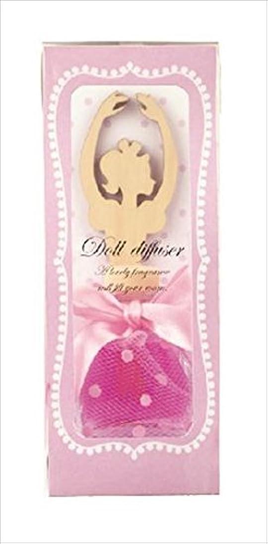 カメヤマキャンドル(kameyama candle) ドールディフューザー 「 ピンク 」 E3180500PK