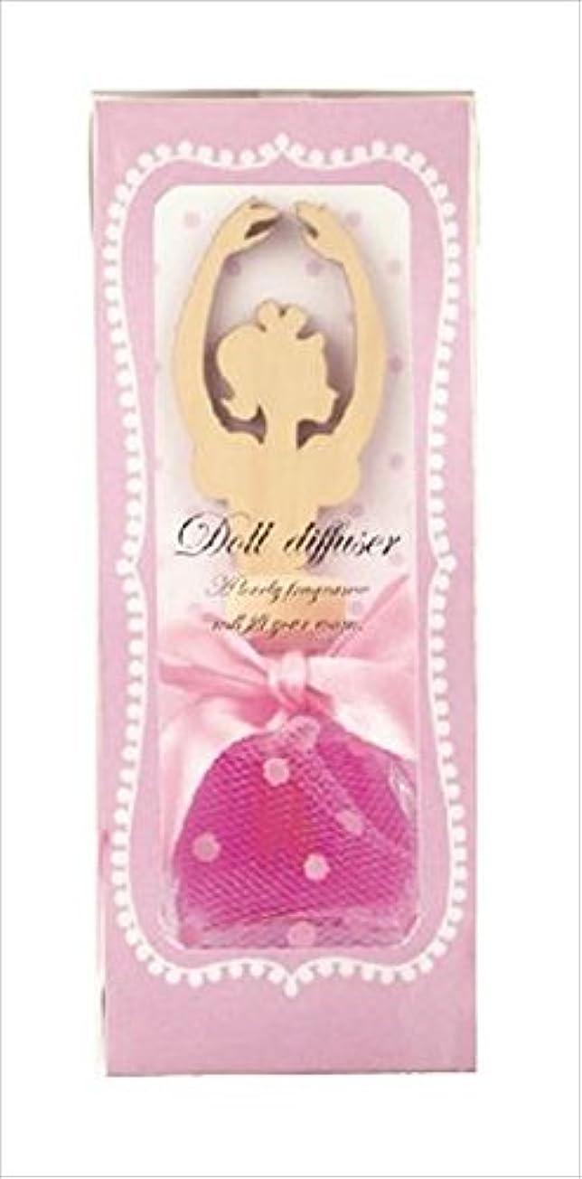 みぞれすなわち黄ばむカメヤマキャンドル(kameyama candle) ドールディフューザー 「 ピンク 」 E3180500PK