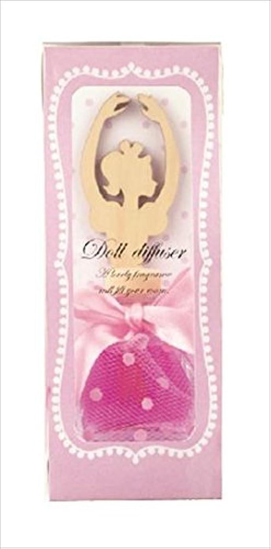 最後のすきコカインカメヤマキャンドルハウス ドールディフューザー ピンク ローズの香り