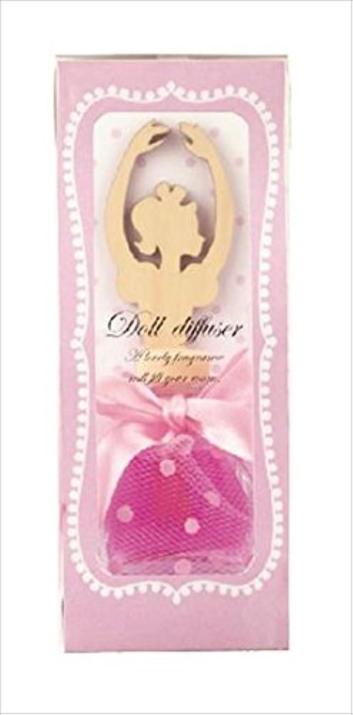コミットメント伝説キュービックカメヤマキャンドルハウス ドールディフューザー ピンク ローズの香り